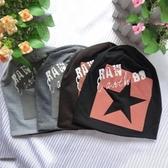 針織毛帽-韓版時尚五角星圖案男帽子4色73if38【時尚巴黎】