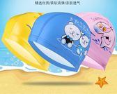 兒童游泳帽男女兒童泳帽卡通印花PU布涂層防水游泳帽子溫泉