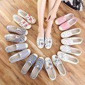 一腳蹬懶人單鞋子平底帆布鞋女百搭休閒鞋布鞋女