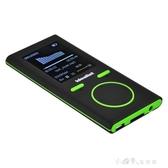 理想星S1811MP3有屏播放機MP4插卡MP3無損HIFI跑步隨身聽錄音筆 新年禮物