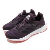adidas 慢跑鞋 Duramo SL 紫 黑 女鞋 基本款 運動鞋【ACS】 FW7403