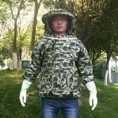 防蜂服透氣專用防蜂服養蜂服養蜜蜂半身帶