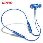 KINYO藍牙超輕量吸磁頸掛耳機BTE-3750【愛買】