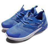 【六折特賣】FILA 慢跑鞋 X309R 低筒 襪套式 藍 白 運動鞋 潑墨 基本款 男鞋【PUMP306】 1X309R331
