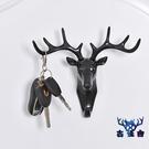 鑰匙架鹿角裝飾掛鉤墻上置物架壁掛創意墻面鹿頭墻壁【古怪舍】
