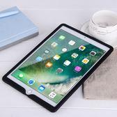 平板套 蘋果平板ipadair2保護套硅膠全包邊9.7英寸防摔軟殼 igo 非凡小鋪