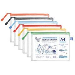 【奇奇文具】尚禹 U-A4 A4 多功能防水防塵收納袋  (上開式) (10入/包)