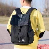 雙肩包背包韓版高中大學生書包青年男士帆布休閒旅行包潮流電腦包 茱莉亞