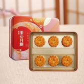 【預購9/2陸續出貨】美心金裝彩月禮盒 (6 入 / 盒 )【愛買】