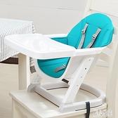 小象繽紛多功能兒童餐椅寶寶吃飯餐椅兒童餐桌椅嬰兒餐椅寶寶座椅『麗人雅苑』