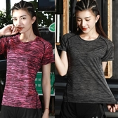 運動衫短袖 戶外速干t恤女冰絲短袖彈力透氣跑步快干衣男情侶速干運動健身t恤 寶貝計畫