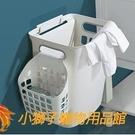 臟衣籃衣服收納筐浴室衛生間壁掛式裝放衣物洗衣婁簍框桶籃子【小獅子】
