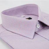 【金‧安德森】紅x藍細格紋窄版長袖襯衫