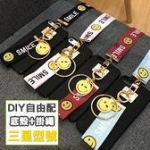 三星 Note9 Note8 S8 S9 A8 A7 J5 A8 A6+ C9 手機殼 保護殼 磨砂殼 掛件 硬殼 微笑飛行繩 訂製殼