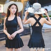 泳衣女保守連身平角大碼裙式小胸遮肚黑色顯瘦學生韓國溫泉游泳裝  依夏嚴選