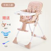 優惠了鈔省錢-寶寶餐椅可折疊輕便座椅便攜式兒童餐桌椅多功能嬰兒小孩吃飯餐椅RM
