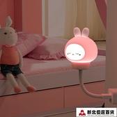 小檯燈 遙控小夜燈臥室床頭睡眠燈嬰兒喂奶護眼夜光燈兒童USB插電節能燈 新北