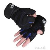 健身手套男女房器械訓練冬季透氣防滑耐磨運動手套長護腕半指手套      交換禮物