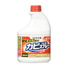日本 第一石鹼 浴室除霉噴霧(補充瓶) 400ml 除霉 除黴 清潔劑 黴菌 發霉 浴室 清潔 清潔噴霧