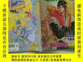 二手書博民逛書店罕見科幻世界画刊1999.9.10合刊Y264207