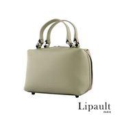 法國時尚Lipault 優雅皮革方形保齡球包XS(杏仁綠)