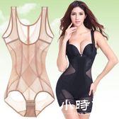 塑身馬甲 腰夾/束腰 薄款產后無痕收腹腰連體內衣束身衣
