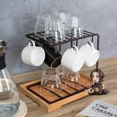 杯架 創意家用瀝水玻璃杯水杯掛架咖啡杯馬克杯子架收納杯架托盤置物架 2色