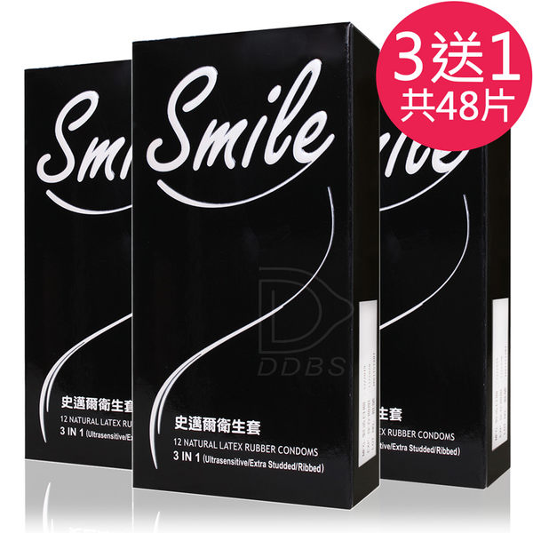 買3送1 超值組合(3盒/組) 保險套 Smile 史邁爾 衛生套12入+贈 螺紋裝1盒 (3合1/超薄/粗顆粒) 【DDBS】