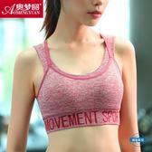 運動背心運動內衣女高強度防震跑步聚攏定型美背健身文胸背心防下垂