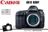 CANON 6D Mark II BODY 6D2   限時特價