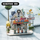 若態3d立體拼圖拼裝模型木質手工DIY成人兒童節日玩具世界風情 鹿角巷