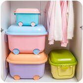 大號兒童玩具收納箱塑料卡通可愛衣服儲物盒有蓋小號整理置物箱子NMS 露露日記