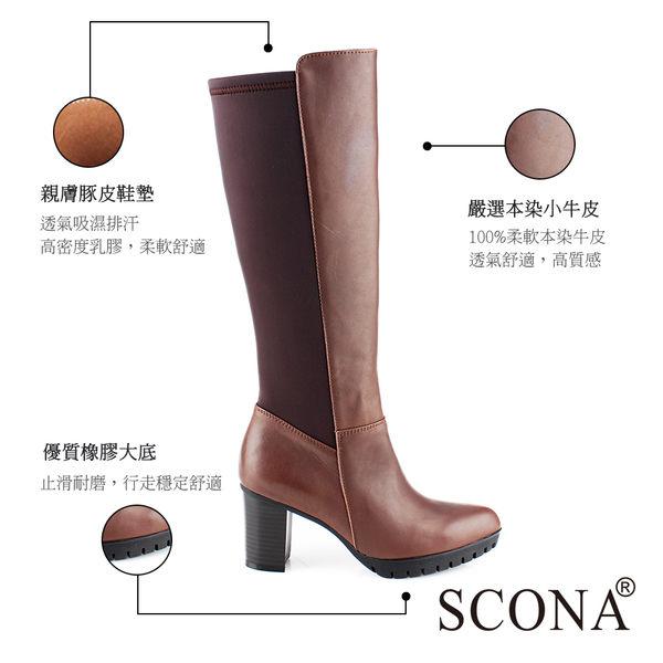 SCONA 全真皮 簡約萊卡拼接高跟長靴 咖啡色 8777-2