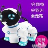 機器狗狗玩具電動走路會唱歌跳舞動的智能仿真小電子狗兒童男女孩 NMS名購居家