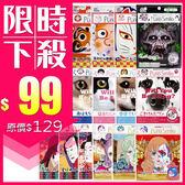 日本 Pure Smile 可愛動物/江戶歌舞伎/化妝舞會 面膜/面具 27mL ◆86小舖◆