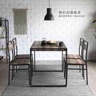 餐桌/餐椅 Alphate 四人餐桌椅組...