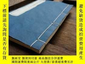 二手書博民逛書店罕見圓覺經168335 唐佛陀多羅譯