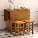吃飯桌子家用小戶型摺疊餐桌全實木可收納桌長方形帶凳子桌椅套裝 夢幻小鎮