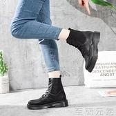 年加絨馬丁靴女秋季新款百搭冬鞋ins潮秋冬二棉鞋英倫風短靴