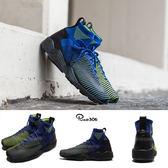 【四折特賣】Nike 休閒鞋 Zoom Mercurial XI FK Flyknit 藍 棕 襪套式 運動鞋 男鞋【PUMP306】 844626-401