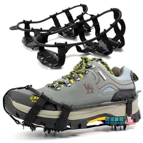 冰爪鞋套 戶外24齒錳鋼冰爪防滑鞋套雪爪登山釣魚鞋釘雪地泥地冰抓攀巖攀冰