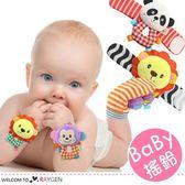 立體動物造型條紋寶寶手腕鈴 玩具 一對