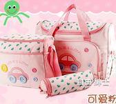 媽媽包母嬰時尚媽咪包多功能超大容量媽媽包嬰兒出行包孕婦待產包袋一件免運