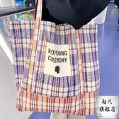 沙灘包 韓國ins潮流款小眾設計時尚百搭大容量單肩包女PE編織袋手提大包-超凡旗艦店