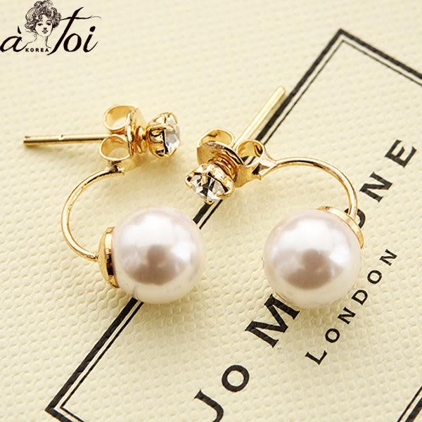 耳環 正韓鑲鑽後掛式珍珠耳環-Ruby s露比午茶
