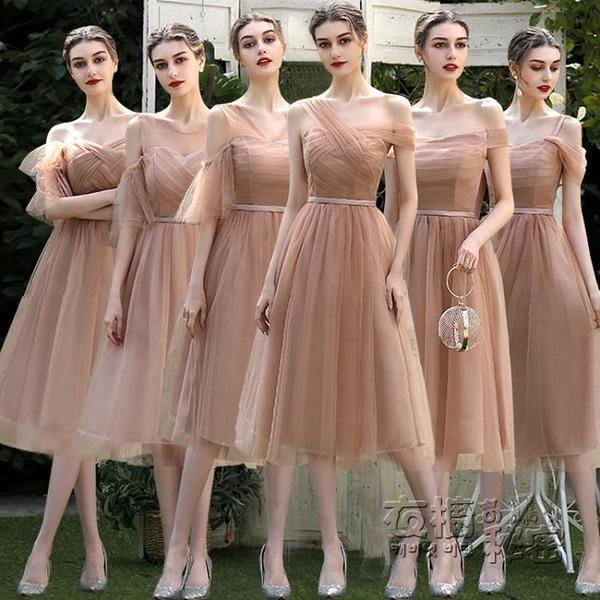 伴娘服仙氣質創意伴娘服平時可穿伴娘禮服女年新款畢業姐妹團 衣櫥秘密