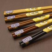 JoyLife 五色八角木筷10雙組