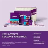 LOVELYZ  2019 SEASON'S GREETINGS 年曆組合