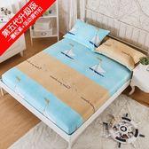限定款單床包/雙人床包全棉單件150x200公分棉質席夢思床墊保護套防塵罩床罩保潔墊