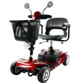 英洛華進口配件老年代步車四輪老人電動車殘疾人助力車電瓶車折疊 JD 新品特賣